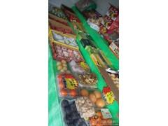 供应各种种类的水果