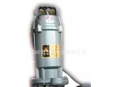 正宗国标铝壳潜水泵QDX1.5-16-0.37--
