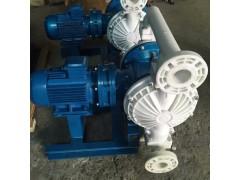 展博 专业生产高压水泵 气动隔膜泵DBY-50 厂家直销-- 温州展博隔膜泵制造有限公司