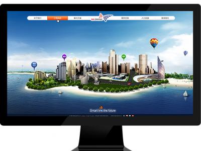 品牌网站建设-- 安徽汇百信息科技开发有限公 司