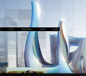 成都市城市设计研究中心
