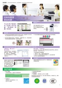 京瓷彩色复印机