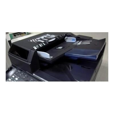 京瓷黑白数码复合机