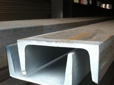 槽钢-- 合肥浩哲钢管有限公司