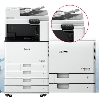 sell山东佳能 激光打印机一体机/c3020