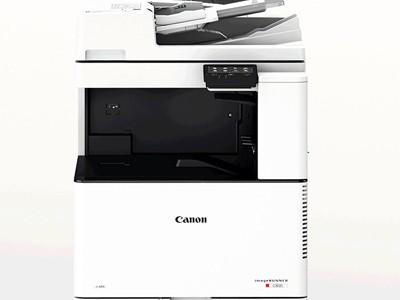 佳能(Canon)C3020/3025-- 合肥双驰数码科技有限公司