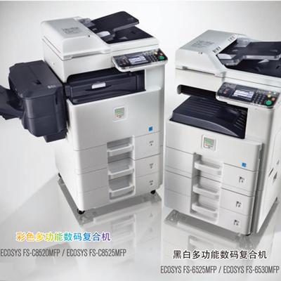 ECOSYS京瓷多功能数码复合机