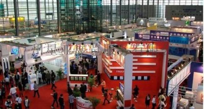 2019西安国际信息通信展会