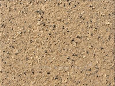 岩片真石漆-- 合肥晟洋新型建材科技有限公司--