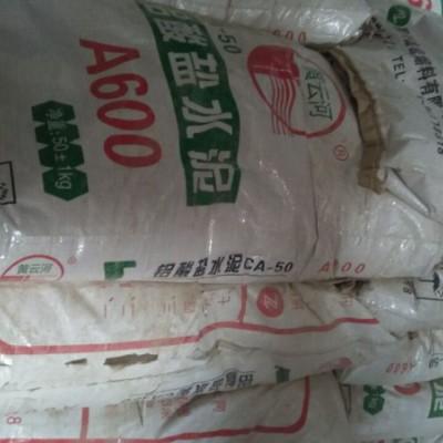 河南高铝水泥生产厂家.郑州耐火水泥.高铝骨料.高温浇注料