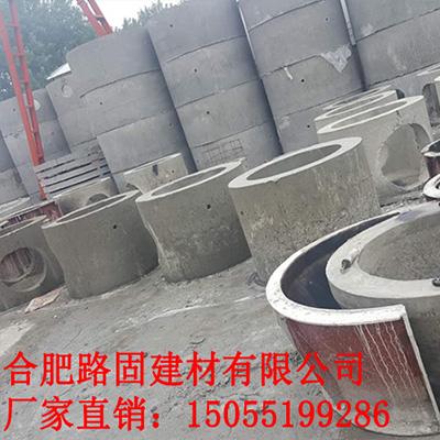 水泥预制检查井36