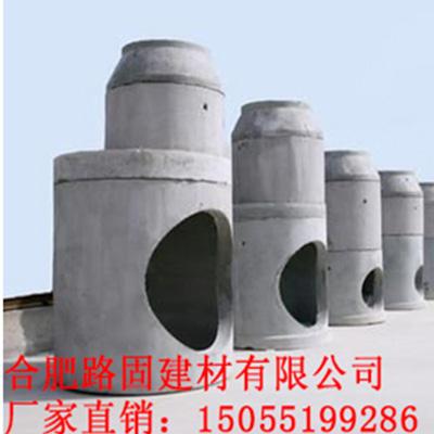 水泥预制检查井37