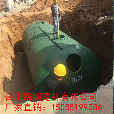 广西广西商砼整体化粪池3