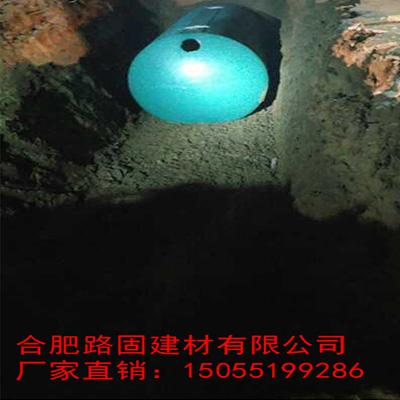广西广西商砼整体化粪池4