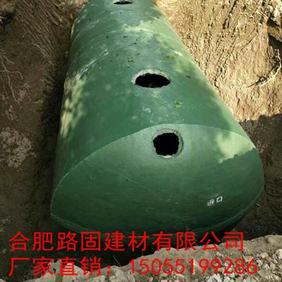 广西广西商砼整体化粪池7