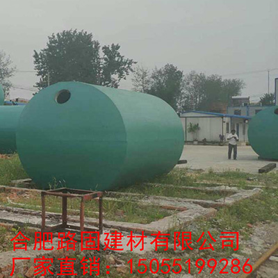 广西广西商砼整体化粪池8