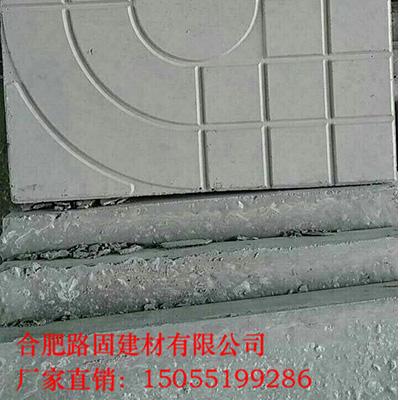 黑龙江隔热板2