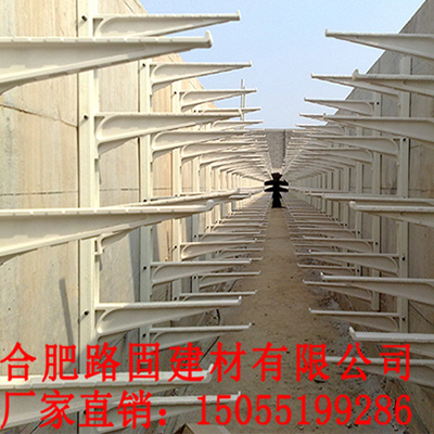 青海电信电缆支架1
