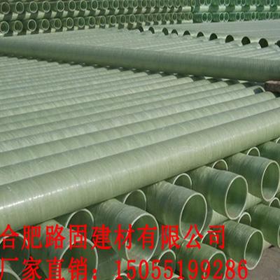 青海玻璃钢电缆套管1