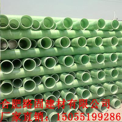 玻璃钢电缆套管3
