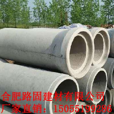 水泥预制涵管、顶管1