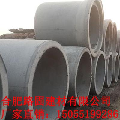 水泥预制涵管、顶管9