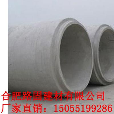 水泥预制涵管、顶管10