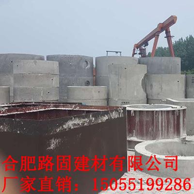 水泥预制涵管、顶管14
