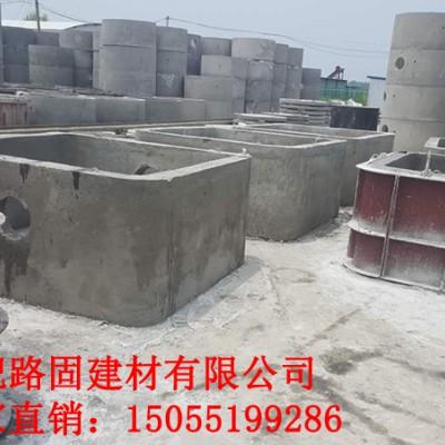 青海水泥预制电力井