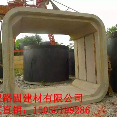 水泥预制电力井2