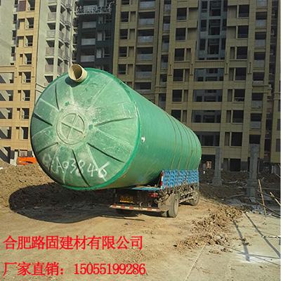 江苏玻璃钢化粪池9
