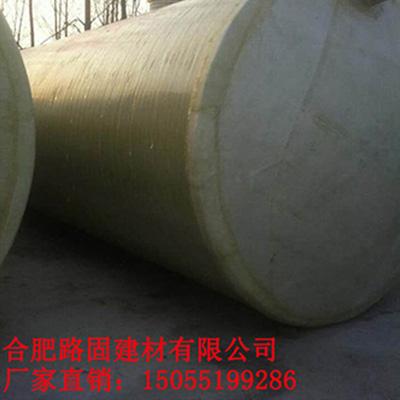 江苏玻璃钢化粪池11