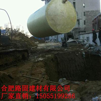 广西广西玻璃钢化粪池12