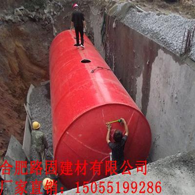 天津玻璃钢化粪池15