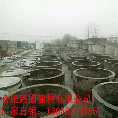 水泥预制化粪池1