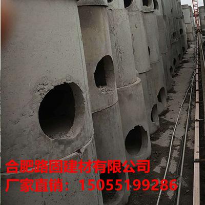 天津水泥预制化粪池2