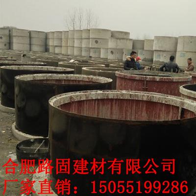 水泥预制化粪池3