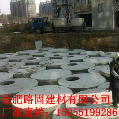 水泥预制化粪池4