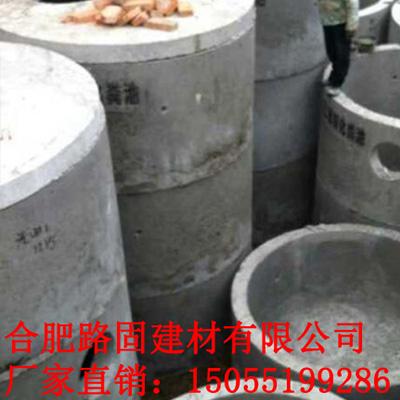 天津水泥预制化粪池5