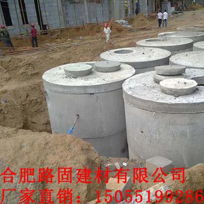 水泥预制化粪池6