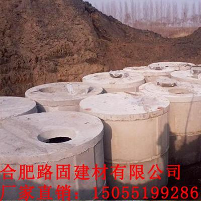天津水泥预制化粪池7