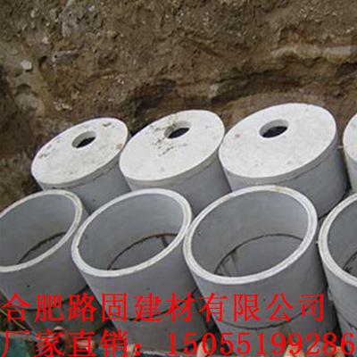 水泥预制化粪池8