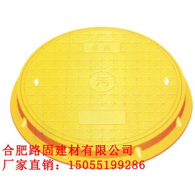 贺州复合树脂井盖5