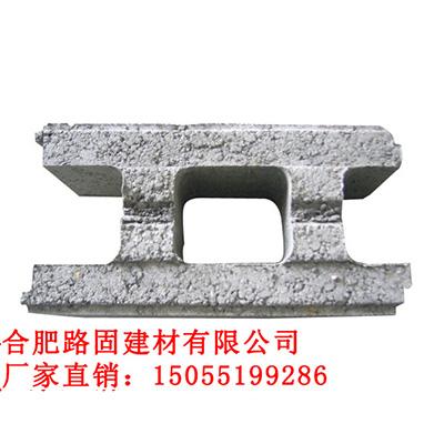 北京北京通孔砌块450×240×180