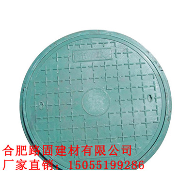 云南云南新型高分子树脂复合井盖1