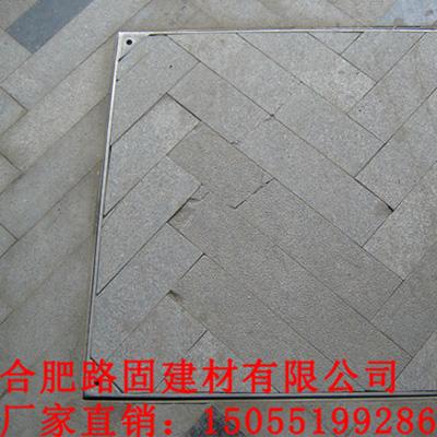 广东不锈钢井盖2