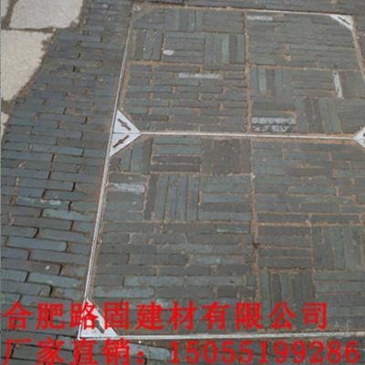 广东不锈钢井盖3