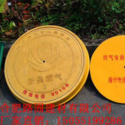 新型环氧树脂高强度复合井盖1