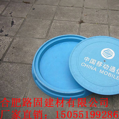 云南新型环氧树脂高强度复合井盖2