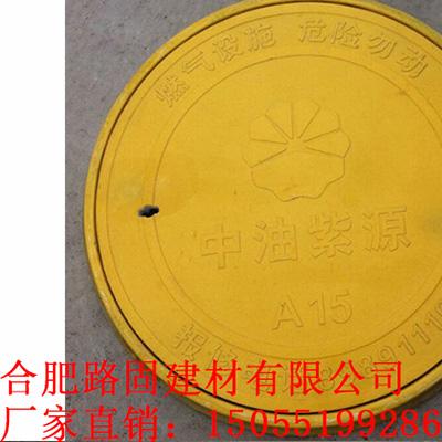 新型环氧树脂高强度复合井盖3